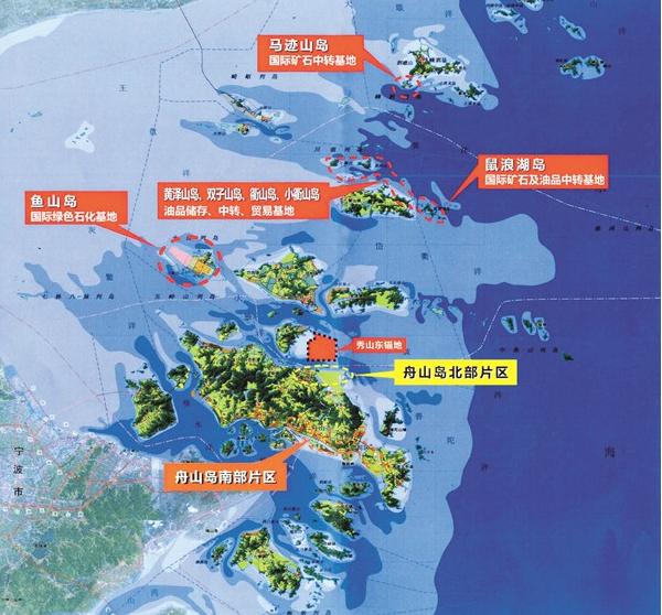95平方公里,由陆域和相关海洋锚地组成,涵盖三个片区:舟山离岛片区78.